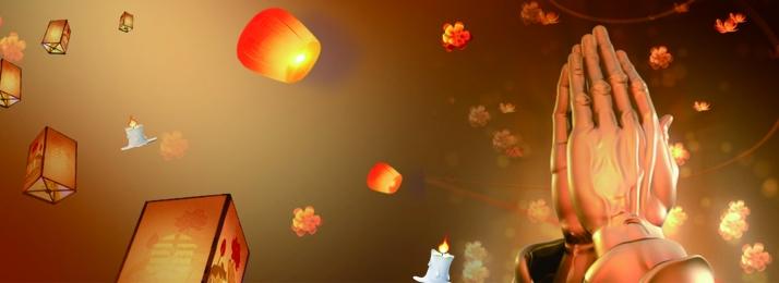 वेक्टर मोमबत्ती प्रार्थना कंगनी लालटेन, लालटेन, और, कंगनी लालटेन पृष्ठभूमि छवि