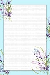 beautiful lavender fresh simple , Flower, Lavender, Picture Imagem de fundo