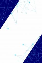 Line technical blue commercial Commercial Blue Business Imagem Do Plano De Fundo