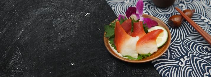 समुद्री भोजन जापानी हल्का भोजन जीभ की नोक पर स्वादिष्ट, बैनर, आर्कटिक शंख, समुद्री पृष्ठभूमि छवि