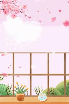 5月你好 鮮花 花瓣 落葉 , 盆栽, 5月你好鮮花落英繽紛魚缸盆栽背景圖, 地板 背景圖片