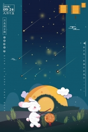 mid autumn festival jade rabbit moon watching moon cake , Rabbit Lamp, Simple Hand-painted, Meteor Imagem de fundo