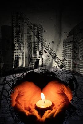 미니멀리즘 촛불 기도 자연 재해 , 촛불기도, 지진, 촛불 배경 이미지