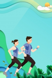 Morning run blue background literary poster background Poster Morning Run Imagem Do Plano De Fundo
