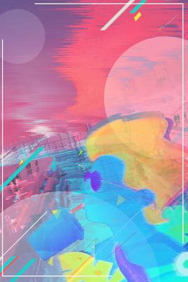 multicolored cartoon summer poster , Multicolored, Illustration, Publicity Imagem de fundo