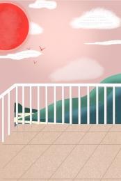 屋外の背景 山川 バルコニー 太陽 , イラスト背景, 野生, 自然 背景画像