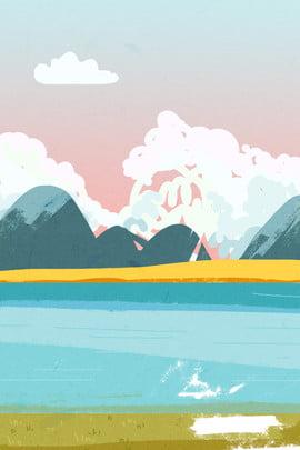 風景 屋外の背景 山川 自然 , 自然, 青い空, 湖 背景画像