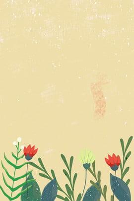 painted green leaf border , Yellow, Leaf, Sunlight ภาพพื้นหลัง