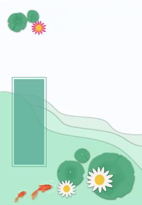 Gió cắt giấy xanh mùa hè hoa sen Mùa Hè Cá Hình Nền