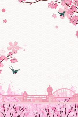 गुलाबी सुंदर काल्पनिक रोमांटिक , सुंदर, फूल, गुलाबी पृष्ठभूमि छवि