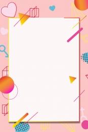 618 pink e commerce gradient , Border, 618, Beautiful Imagem de fundo