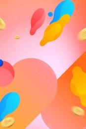 गुलाबी ताजा फ्लैट ढाल , पृष्ठभूमि, 618, पदोन्नति पृष्ठभूमि छवि