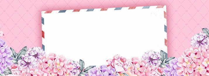 粉色 邀請函 婚禮 花朵 Banner 格子 邀請背景圖庫