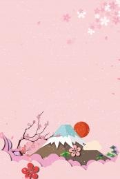 ピンク 日本語 富士山 桜 , 観光客, 雪山, ピンクの日本の富士山の背景のポスター 背景画像