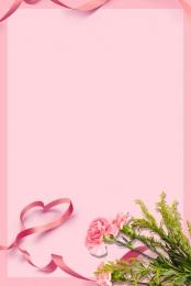 pink may hello ribbon fresh layered background , Pink, May, Hello Background image