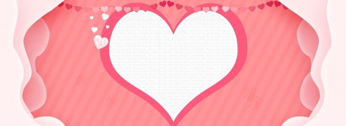 ピンク ロマンチック 愛 フラット ピンク 愛 バナー 背景画像