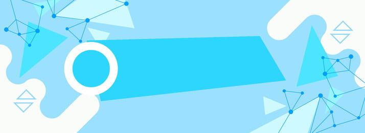 व्यापार व्यवसाय कॉर्पोरेट पीपीटी, पृष्ठभूमि, व्यवसाय, पीपीटी पृष्ठभूमि पृष्ठभूमि छवि