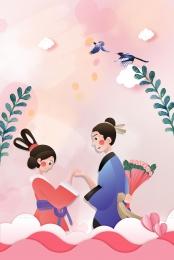 Lễ hội Qixi chăn bò cô gái dệt gặp gỡ Gặp Gỡ Meet Hình Nền