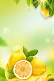 清爽夏日 夏日 清爽 檸檬水 , 檸檬水, 分層文件, 夏日 背景圖片