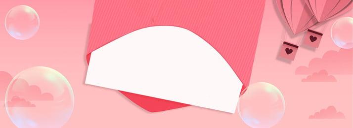 romance bubble envelope confession, Minimalist, Confession, Bubble Фоновый рисунок