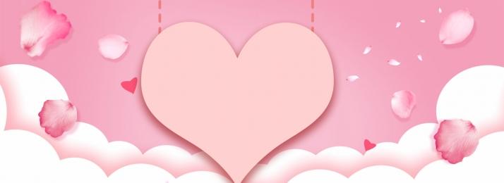 ロマンス 愛 雲 花びら 雲 ロマンチックな愛のバナー 花びら 背景画像