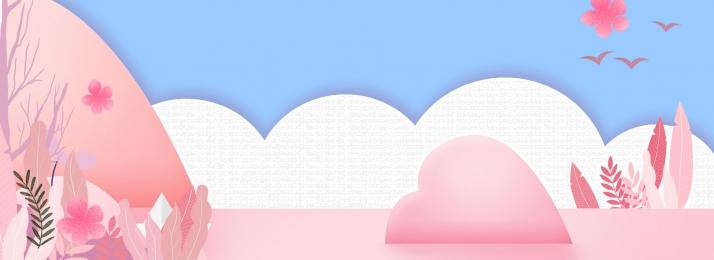 ロマンス 愛 ピンク 花 花 バナー ロマンチックな愛ピンクバナー 背景画像