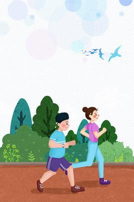 running running fitness sports , Morning Walk, Poster, Running Фоновый рисунок