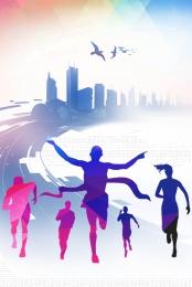 running full time sports national sports olympics , Running, Full-time Sports, National Sports Imagem de fundo