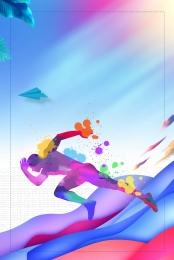 running sport silhouette running , Sports, Running, Sprint Фоновый рисунок