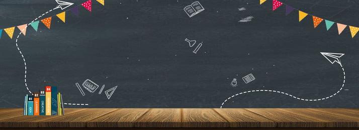 学校 コースウェア 学生 黒板, 黒板, 教室, 学生 背景画像