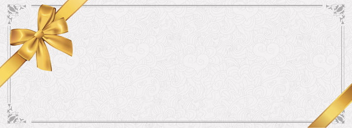 simple atmosphere vip voucher coupon background, Simple, Atmospheric, Grey Background image