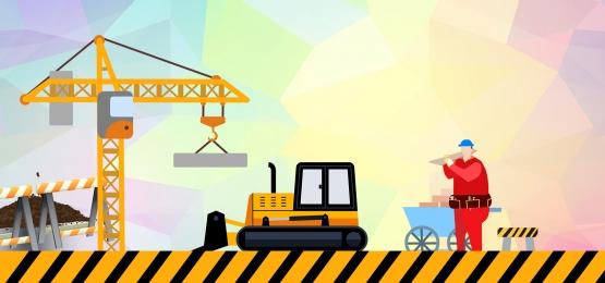 सादगी कार्टून निर्माण स्थल सुरक्षा, शिक्षा, शिक्षा, सादगी पृष्ठभूमि छवि