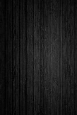 simple dark wood texture , Dark, Tmall, Background Image Imagem de fundo