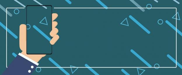 Simple flat hand business Mobile Background Texture Фоновое изображение