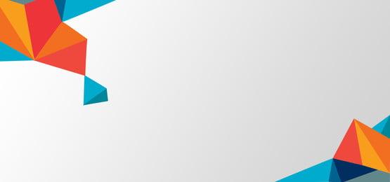 व्यापार पीपीटी वाणिज्यिक सरल, ज्यामितीय, व्यवसाय, पृष्ठभूमि पृष्ठभूमि छवि