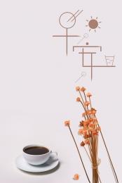 sencillo buenos días saludos fondo del cartel , Flores Cálidas, Café, Fondo Imagen de fondo
