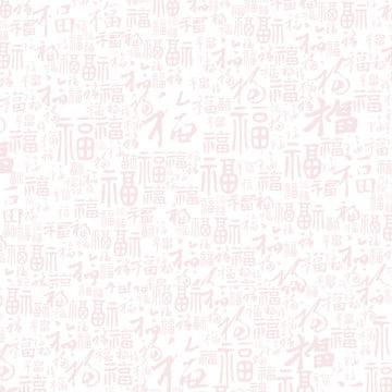 ミニマリスト 祝福 レトロ 中国風 , 背景, ポスター, レトロ 背景画像