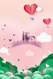 simple style tanabata cowherd and weaver girl bridge , Simple Style, Cowherd, Poster Imagem de fundo