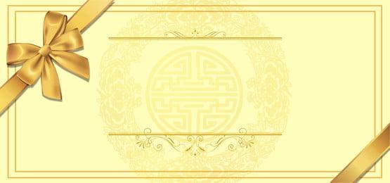 सरल पीला रिबन वाउचर, वाउचर, घटनाओं, सरल पृष्ठभूमि छवि
