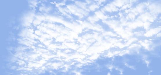 bầu trời mây mây mây phía trên, Mây, Lớp Phủ, Mây Trắng Ảnh nền