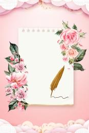 छोटे ताजा सुंदर गुलाबी फूल , छोटे, तनबाता, पंख कलम पृष्ठभूमि छवि
