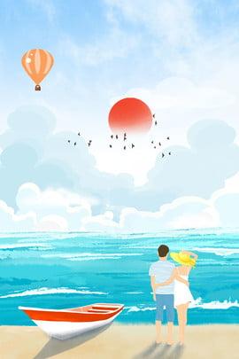 小さな新鮮なカップル qixi祭り 太陽 飛ぶ鳥 , 七夕背景イラストを漂流小さな新鮮な海辺のロマンチックなカップル白い雲, Qixi祭り, 熱気球 背景画像