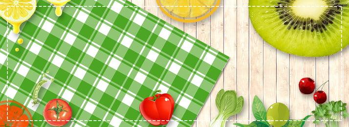 summer fruit and vegetable poster banner, Summer, Fruit, Vegetable Background image
