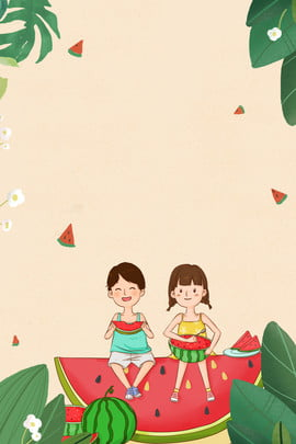 扁平 簡約 文藝 清新 , 清新, 簡約, 水果茶 背景圖片
