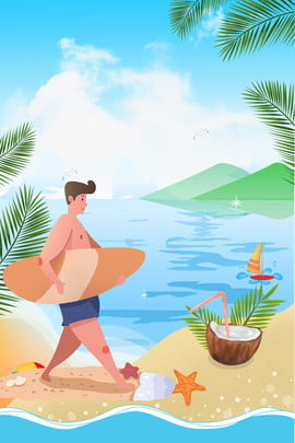 summer sea sports background , Paddling, Sea Sport, Cool Background image