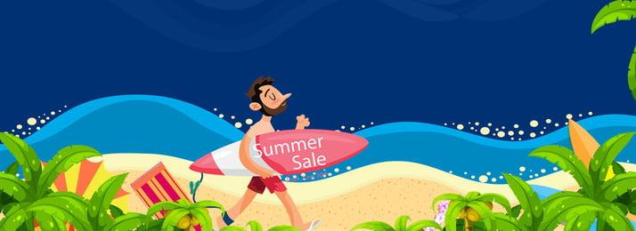 summer surf refreshing background, Flat, Minimalist, Literary Background image
