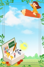 夏季 興趣班 補課 上課 , 興趣班, 英語, 補課 背景圖片