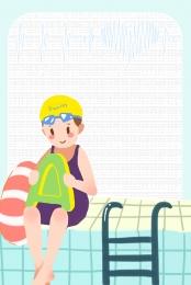 summer cool pool swimming , Recreation, Swimming Pool, Swimming Фоновый рисунок
