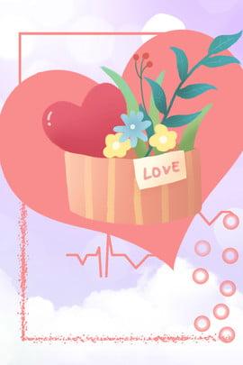 Tanabata simple love background love Pink Beautiful Love Imagem Do Plano De Fundo