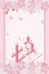 Tanabata beautiful love love Hand Drawn Border Imagem Do Plano De Fundo